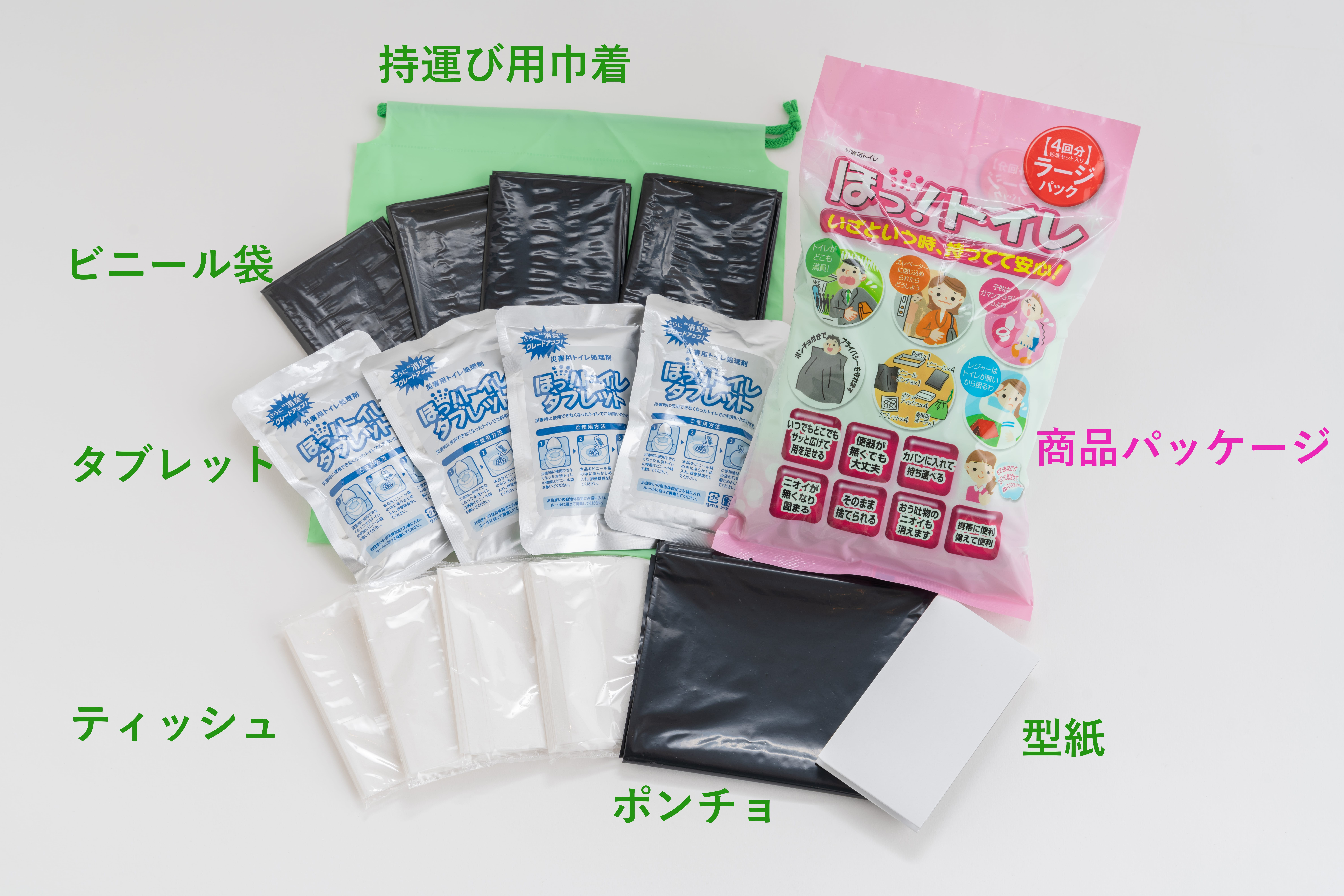 【エクセルシア】ほっ!トイレタブレット100袋入、処理用 袋110枚入 、ほっ!トイレラージパック3袋
