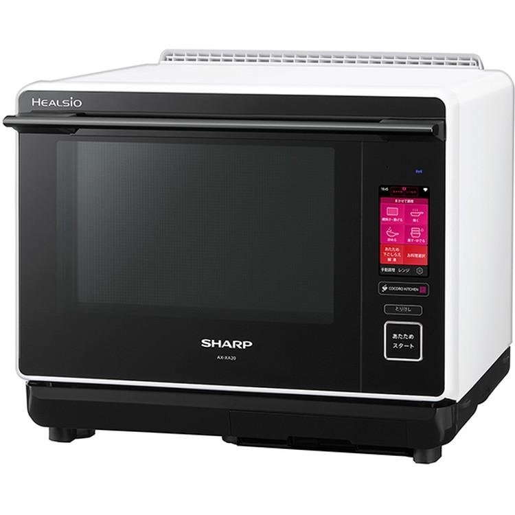 【シャープ】AX-XA20-W ウォーターオーブン HEALSIO(ヘルシオ) 2段調理対応 ホワイト系