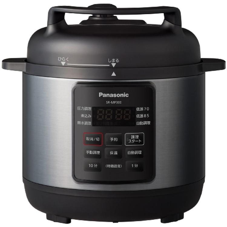 【パナソニック】 SR-MP300-K 電気圧力なべ