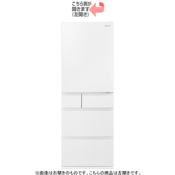 【標準設置付】パナソニック NR-E507EX-W冷蔵庫(502L・左開き)エコナビ/ナノイー X搭載 ハーモニーホワイト