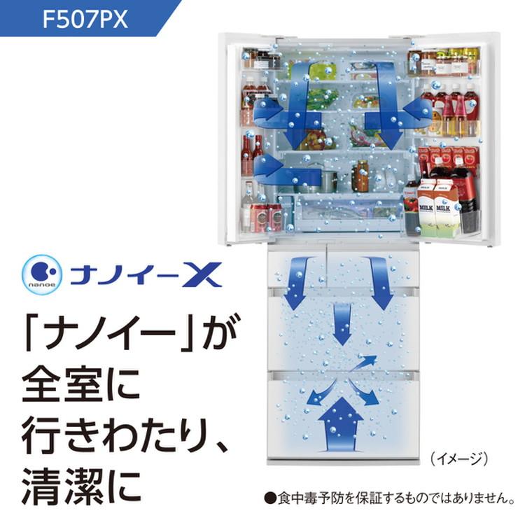 【標準設置対応付】パナソニック NR-F507PX-N パーシャル搭載冷蔵庫501L・フレンチドア 6ドア サテンゴールド