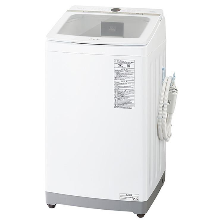 【標準設置対応付】AQUA AQW-VX8M(W) Prette プレッテ 簡易乾燥機能付き洗濯機 8.0kg