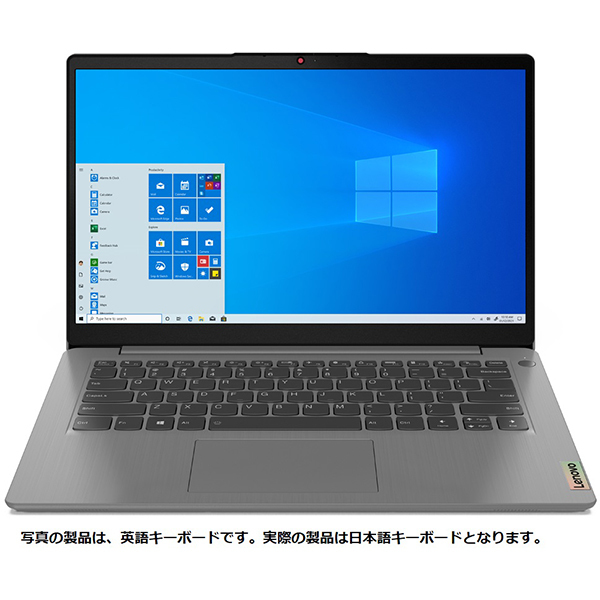 【レノボ・ジャパン】82KT00CDJP 14.0型/メモリ 8GB/SSD 256GB/アークティックグレー