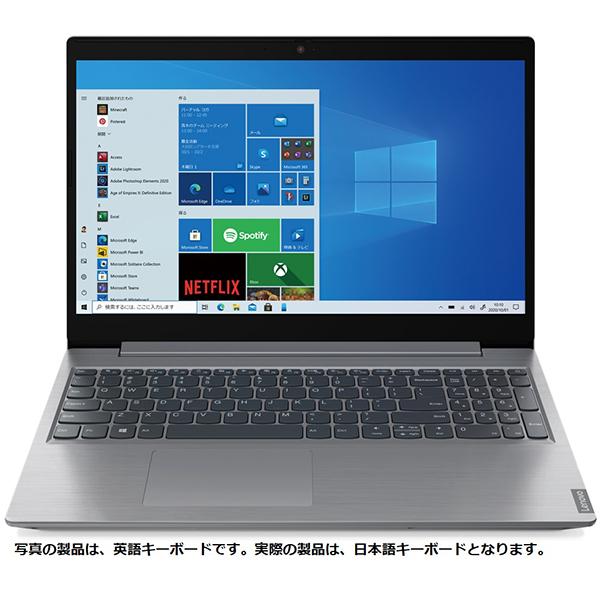 【レノボ・ジャパン】82HL0096JP 15.6型/メモリ 4GB/SSD 256GB /プラチナグレー