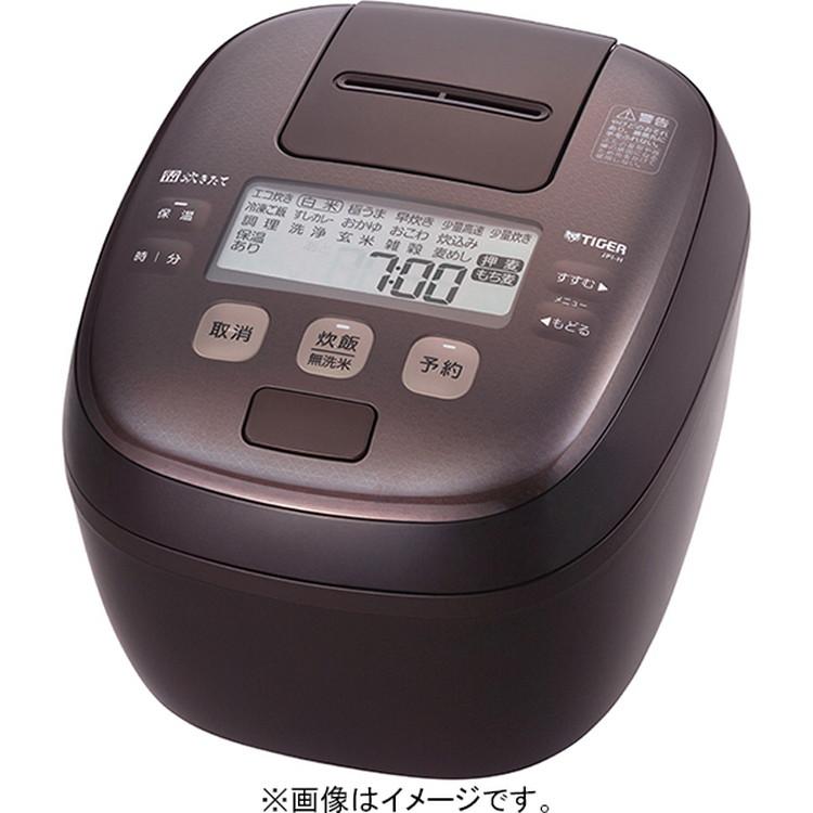【タイガー】 JPI-H180 TD 圧力IHジャー炊飯器 炊きたて 1升炊き ダークブラウン