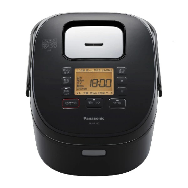 【パナソニック】SR-HB100-K IHジャー炊飯器 ダイヤモンド銅釜 5.5合炊き ブラック