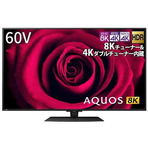 【標準設置対応付】シャープ 8T-C60DW1 アクオス DW1シリーズ 60V型 BS/CS 8K/4K内蔵液晶テレビ