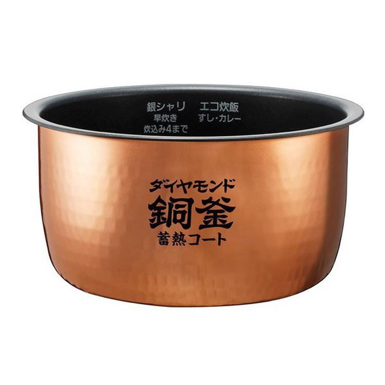 【パナソニック】 SR-HBA101-K IHジャー炊飯器 5.5合炊き 5段全面IH ダイヤモンド銅釜 蓄熱コート ブラック