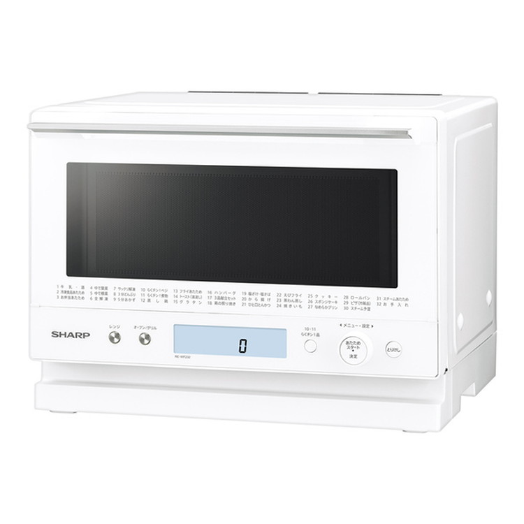 【シャープ】 RE-WF232-W 過熱水蒸気オーブンレンジ PLAINLY 23L ホワイト系