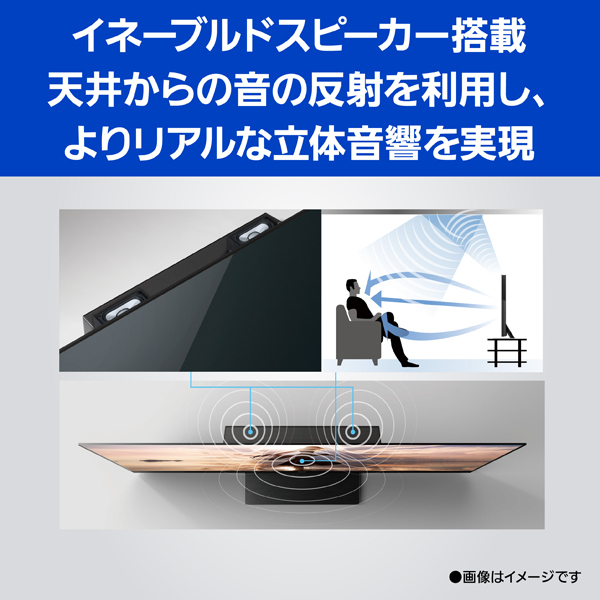 【標準設置対応付】パナソニック TH-75JX950 ビエラ 75V型 4K液晶テレビ 4Kダブルチューナー内蔵