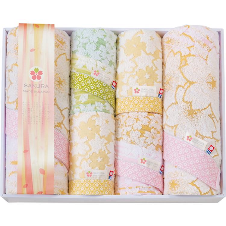 【プレーリードッグ】白桜 タオルセット