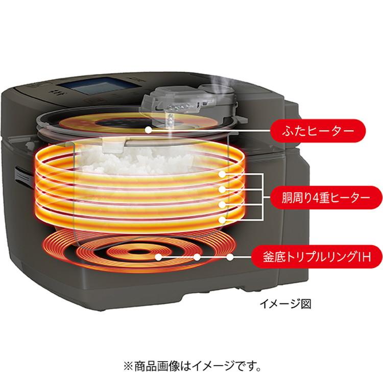 【三菱電機】 NJ-VXC10-B IHジャー炊飯器 5.5合炊き 炭炊釜(5層厚釜) 黒曜