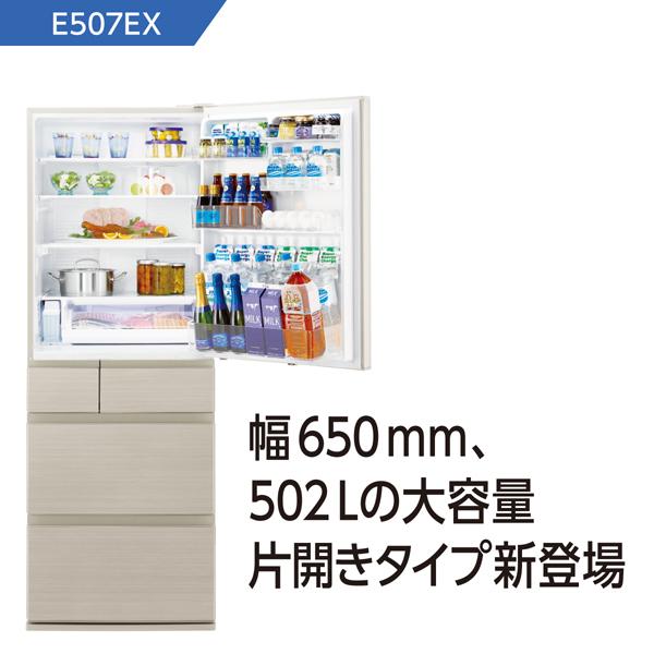 【標準設置付】パナソニック NR-E507EX-N 冷蔵庫(502L・右開き)エコナビ/ナノイー X搭載 グレインベージュ
