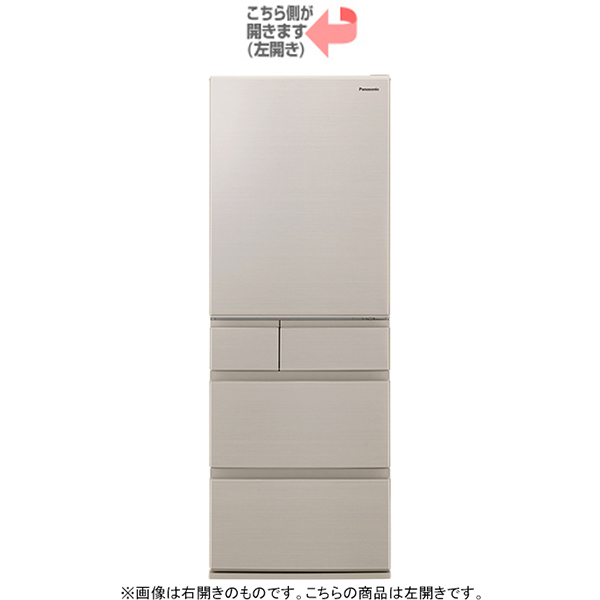 【標準設置付】パナソニック NR-E507EX-N 冷蔵庫(502L・左開き)エコナビ/ナノイー X搭載 グレインベージュ