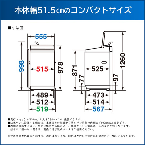 【標準設置対応付】東芝 AW-6DH1(W) 全自動洗濯機 ZABOON(ザブーン) 6kg  ホワイト