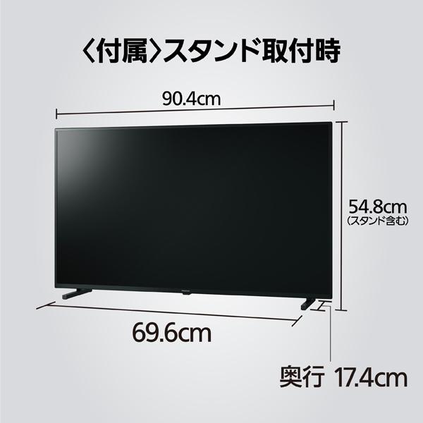 【パナソニック】TH-40JX750 VIERA(ビエラ) 40V型 4K液晶テレビ 4Kダブルチューナー内蔵