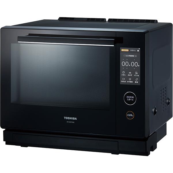 【東芝】ER-WD7000(K) 過熱水蒸気オーブンレンジ 石窯ドーム グランブラック