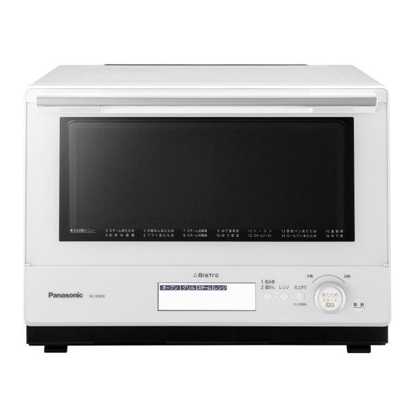 【パナソニック】 NE-BS808-W スチームオーブンレンジ Bistro(ビストロ) 2段調理対応 30L ホワイト