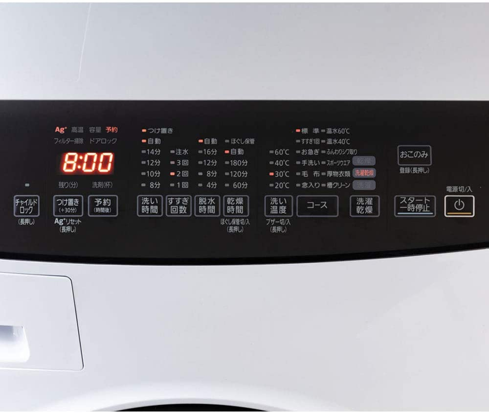 【標準設置工事付】アイリスオーヤマ HDK832A-W 乾燥機能付ドラム式洗濯機 8kg ホワイト