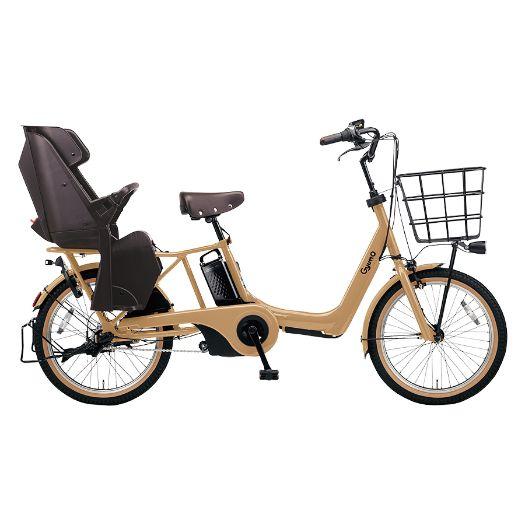 【パナソニック】BE-ELAD032 ギュットアニーズ 20インチ 3人乗り用電動アシスト自転車 デザートイエロー