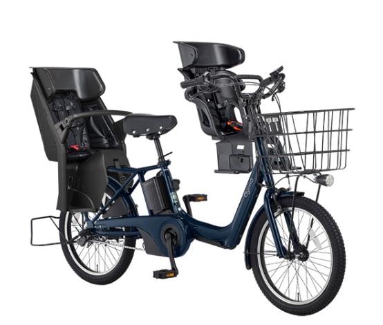 【パナソニック】BE-ELAD032 ギュットアニーズ 20インチ 3人乗り用電動アシスト自転車 マットネイビー