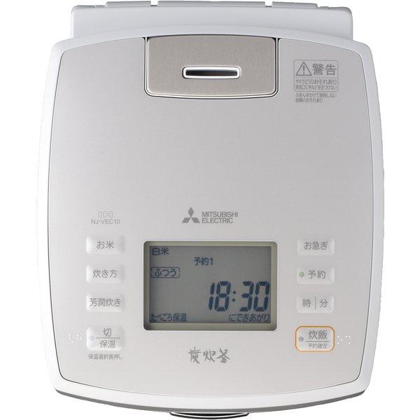 【三菱電機】 NJ-VEC10-H IHジャー炊飯器 5.5合炊き 炭炊釜 (2層厚釜) 淡雲