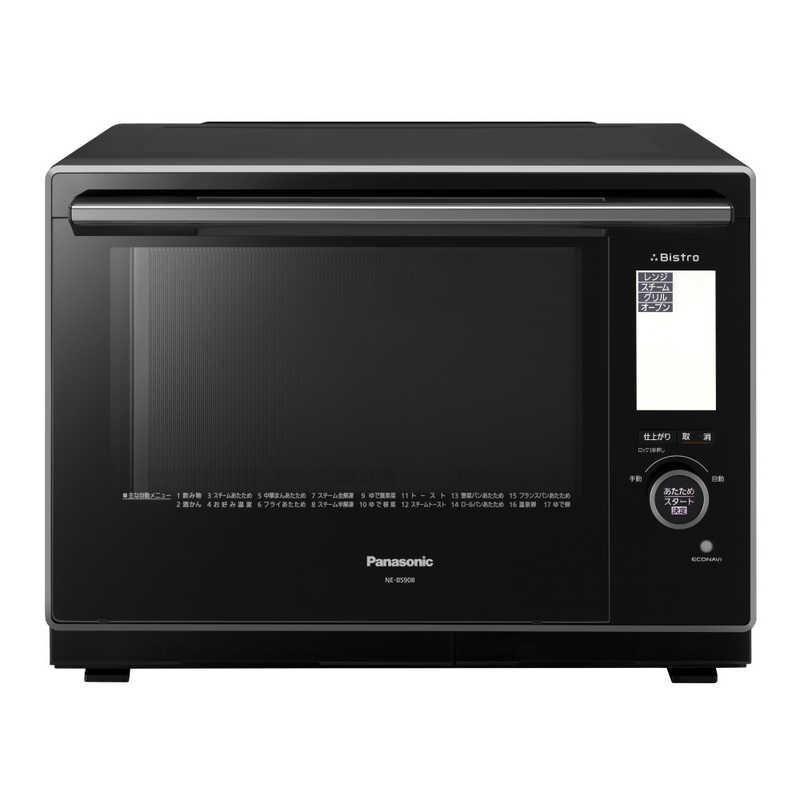 【パナソニック】 NE-BS908-K スチームオーブンレンジ Bistro(ビストロ) 2段調理対応 30L ブラック
