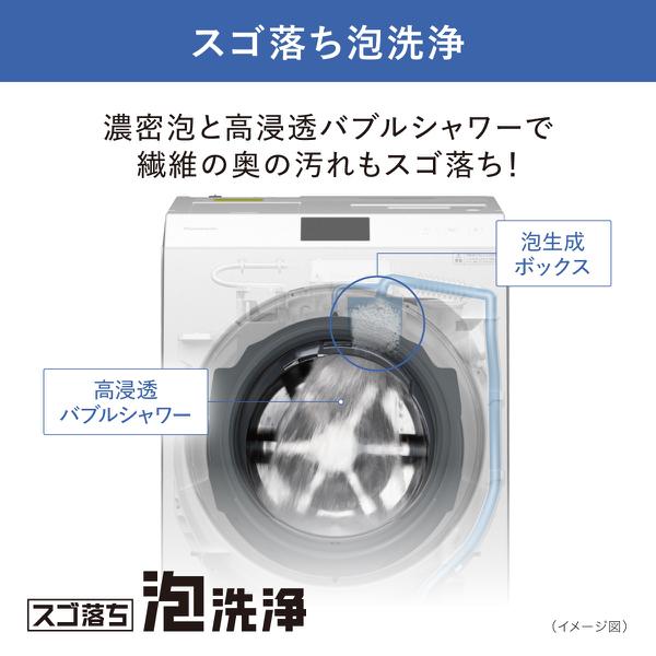 【標準設置対応付】パナソニック NA-LX125AL-W ななめドラム洗濯乾燥機 左開き マットホワイト