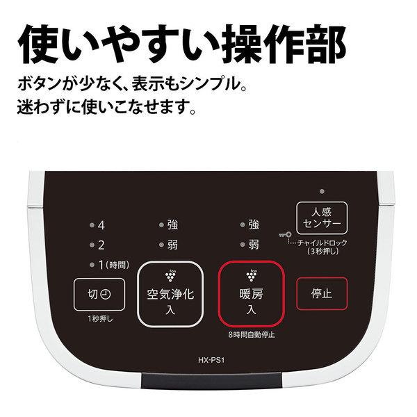 【シャープ】HX-PS1-W セラミックファンヒーター プラズマクラスター7000 /プレミアムホワイト