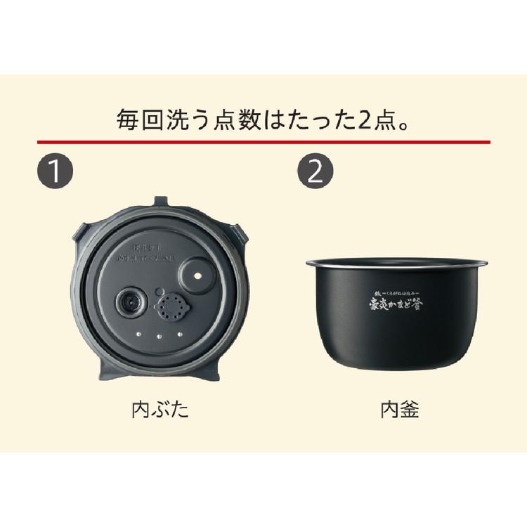【象印】圧力IH炊飯ジャー NW-JW18(BA)