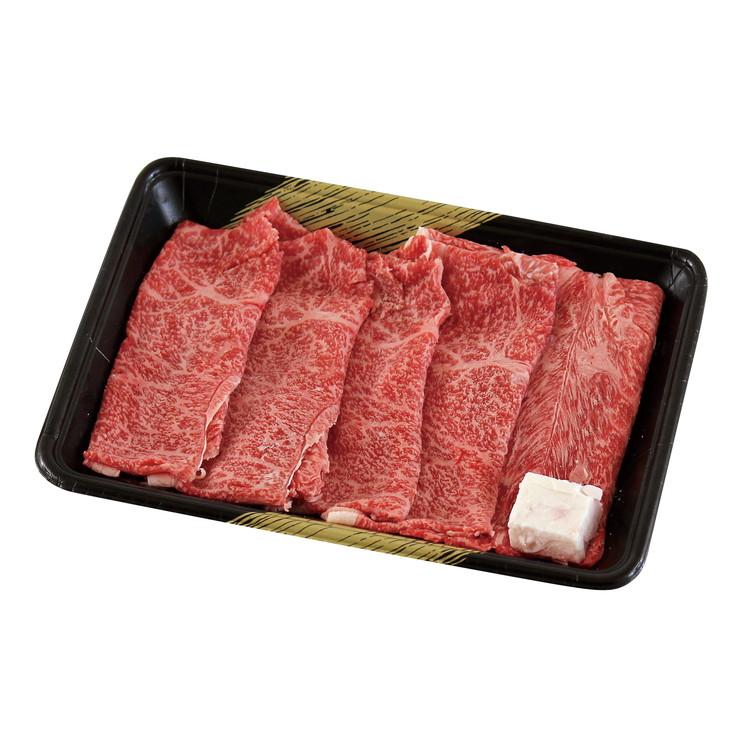 【宮崎県】宮崎牛 すきやき肉