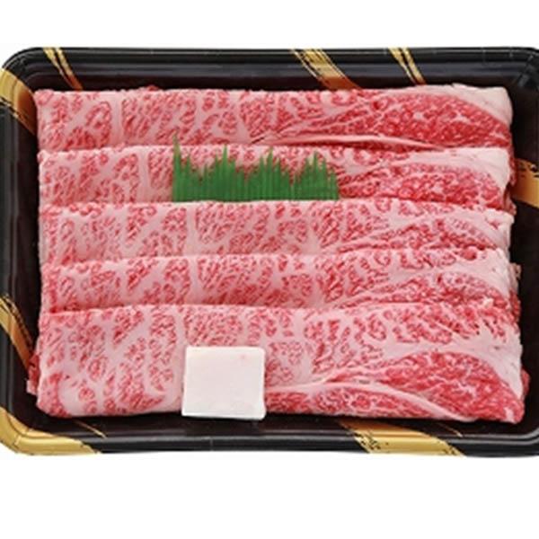 【兵庫県】神戸牛すきやき 肩ロース700g