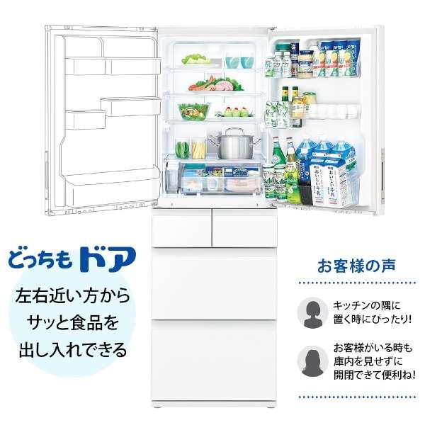 【標準設置対応付】シャープ プラズマクラスター冷蔵庫 (412L・どっちもドア) 5ドア ピュアホワイトSJ-G413G-W