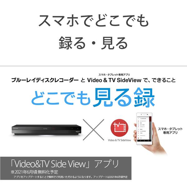 【ソニー】BDZ-FBT6100 ブルーレイディスクレコーダー トリプルチューナー 6TB 4K放送2番組同時録画対応