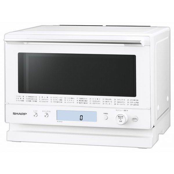 【シャープ】RE-WF231-W [過熱水蒸気オーブンレンジ 23L ホワイト系]