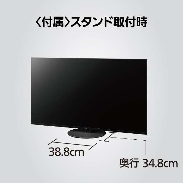 【標準設置対応付】パナソニック TH-55JX950 ビエラJX950シリーズ 55V型 4K液晶テレビ 4Kダブルチューナー