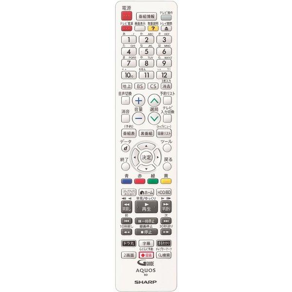 【シャープ】2B-C10DW2 ブルーレイディスクレコーダー ダブルチューナー 1TB ホワイト