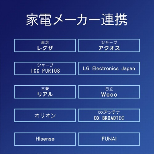 【アイ・オー・データ機器】HDPT-UTS2K USB 3.1 Gen 1対応 ポータブルHDD カーボンブラック 2TB
