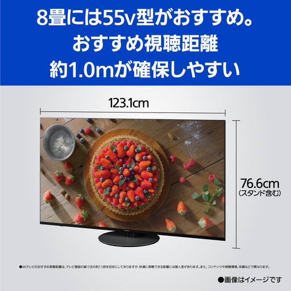 【標準設置対応付】パナソニック TH-55JX900 ビエラJX950シリーズ 55V型 4K液晶テレビ 4Kダブルチューナー
