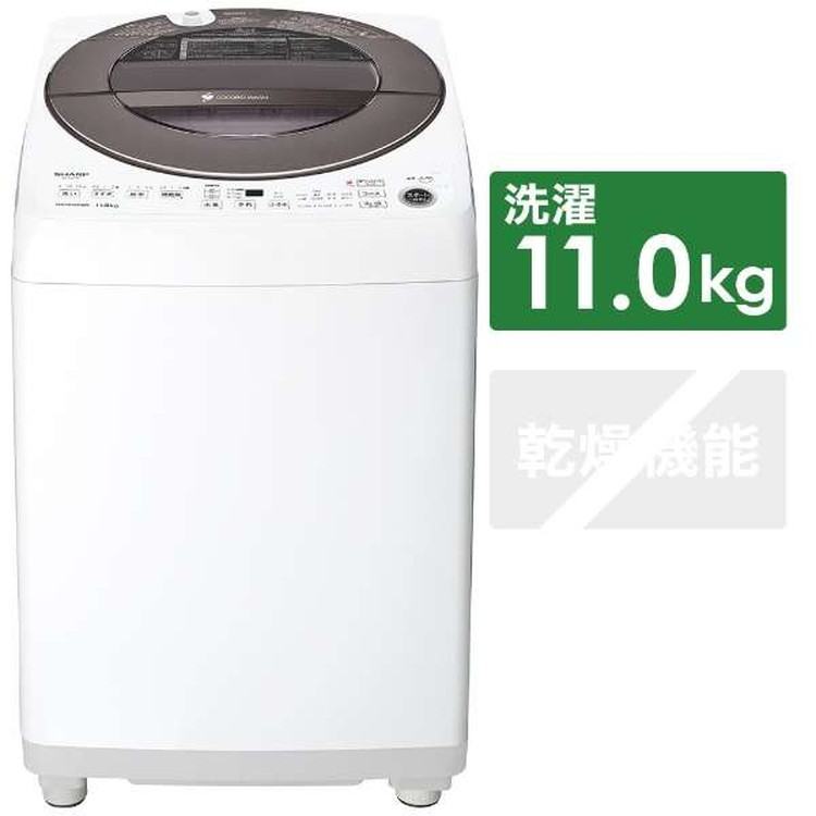 【標準設置対応付】シャープ ES-GW11F-S 全自動洗濯機 洗濯11.0kg COCORO WASH対応 シルバー系