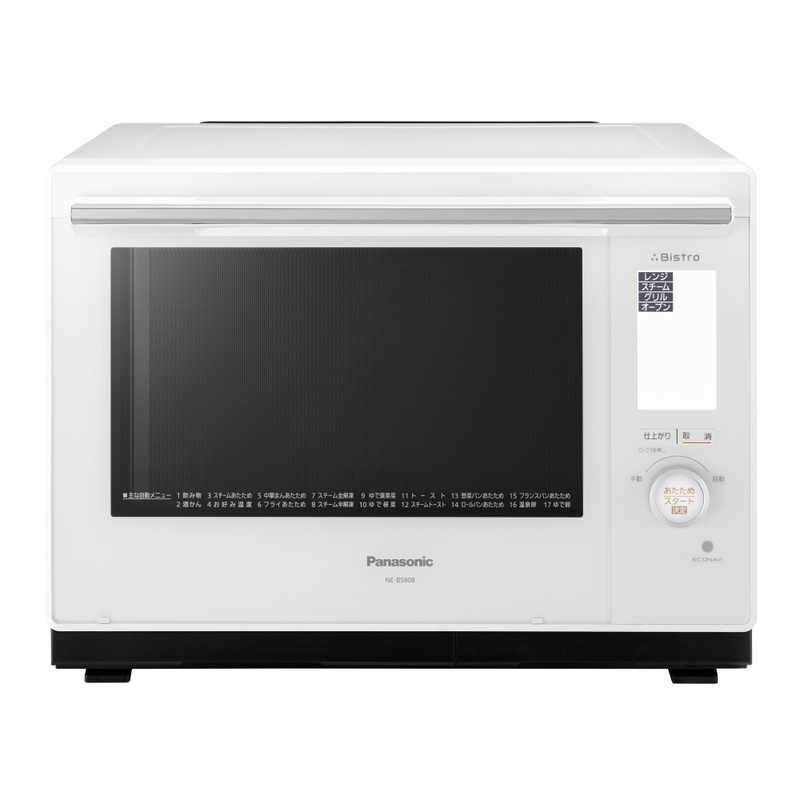 【パナソニック】 NE-BS908-W スチームオーブンレンジ Bistro(ビストロ) 2段調理対応 30L ホワイト