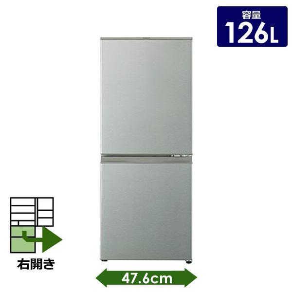 【標準設置対応付】AQUA  冷蔵庫(126L・右開き) 2ドア ブラッシュシルバー  AQR-13K (S)