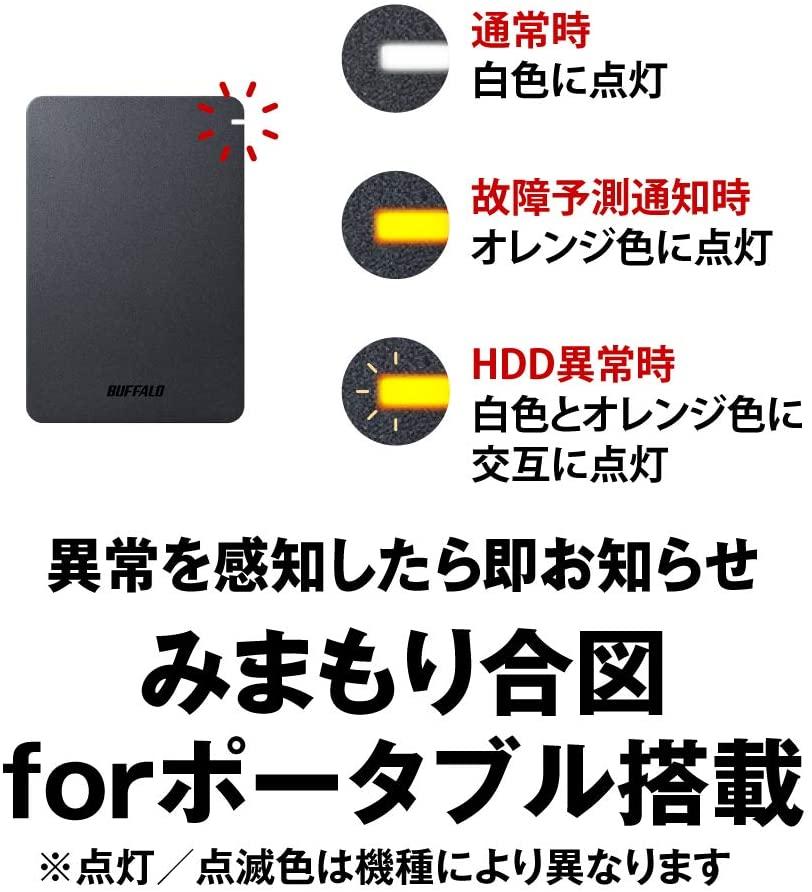 【バッファロー】HD-PGF2.0U3-BBKA USB3.1 Gen1ポータブルHDD 2TB ブラック