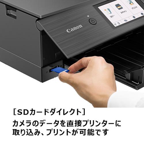 【キヤノン】PIXUSXK90 インクジェット複合機 PIXUS  XK90