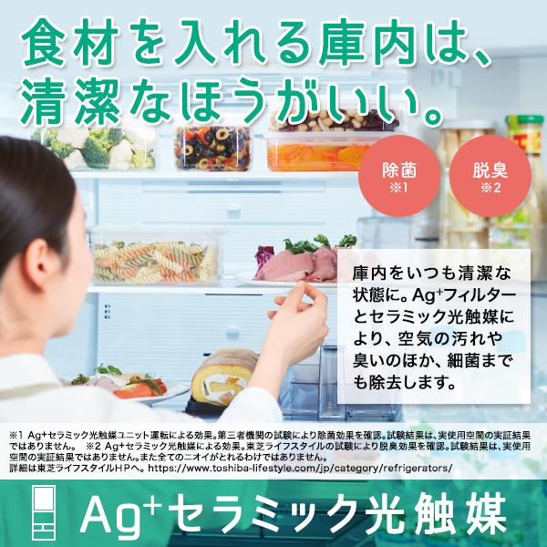 【標準設置対応付】東芝  冷蔵庫(508L・フレンチドア) 6ドア VEGETAアッシュグレージュ GR-T510FZ(ZH)