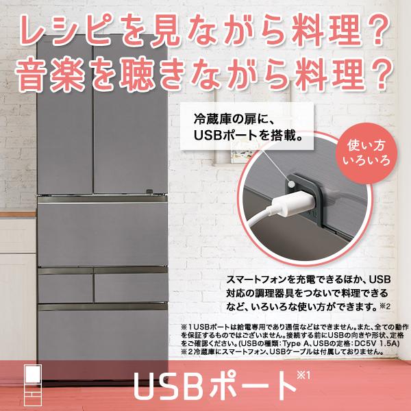 【標準設置対応付】東芝  冷蔵庫(508L・フレンチドア) 6ドア VEGETA グレインアイボリー GR-T510FZ(UC)