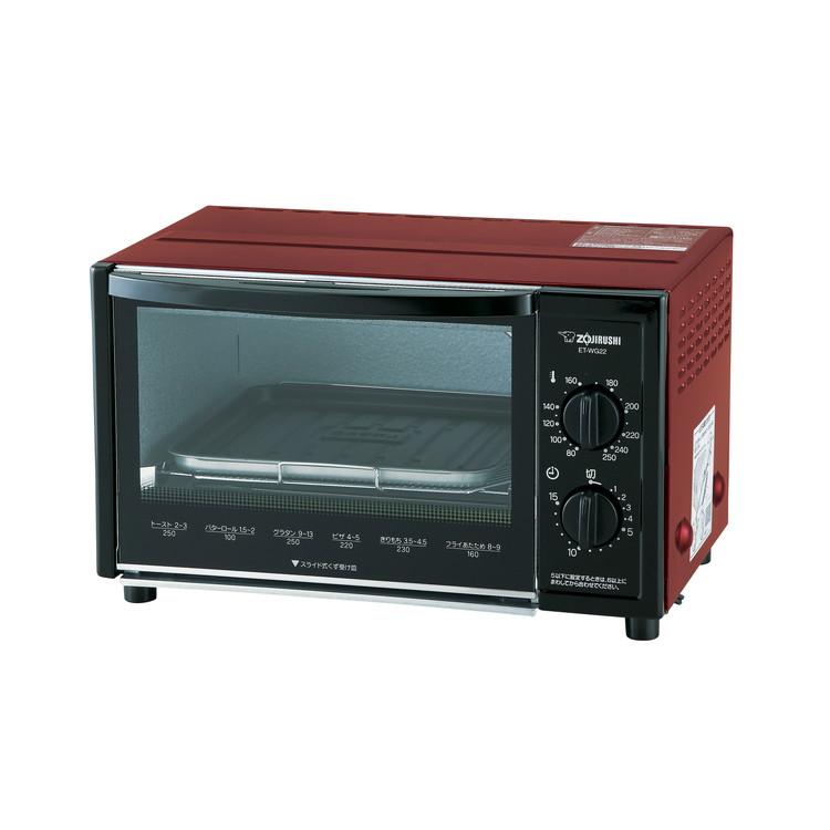 【象印マホービン】オーブントースター 約幅40×奥28×高さ23.5cm