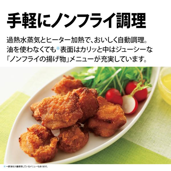 【シャープ】RE-WF231-B [過熱水蒸気オーブンレンジ 23L ブラック系]