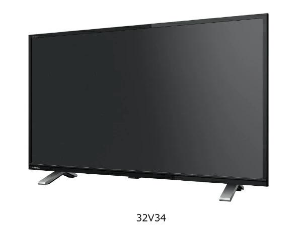 【東芝】 32V34 [REGZA(レグザ)V34シリーズ 32V型地上・BS・110度CSデジタルハイビジョン液晶テレビ]