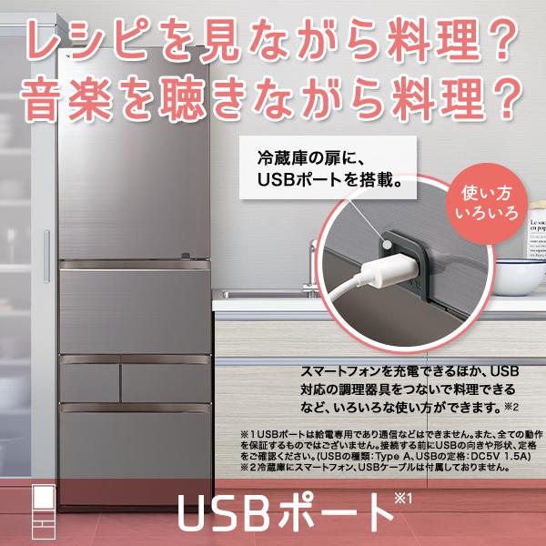 【標準設置対応付】東芝  冷蔵庫(465L・左開き) 5ドア VEGETA クリアグレインホワイトGR-T470GZL(UW)